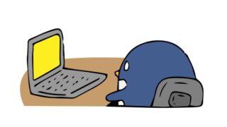 ブログ収益公開中